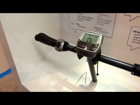 Bosch Intuvia Display - Neue Funktion erklärt