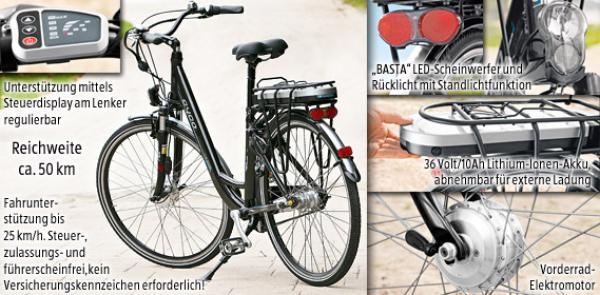 cyco alu elektro fahrrad fakten test aldi s d e bike 2013. Black Bedroom Furniture Sets. Home Design Ideas