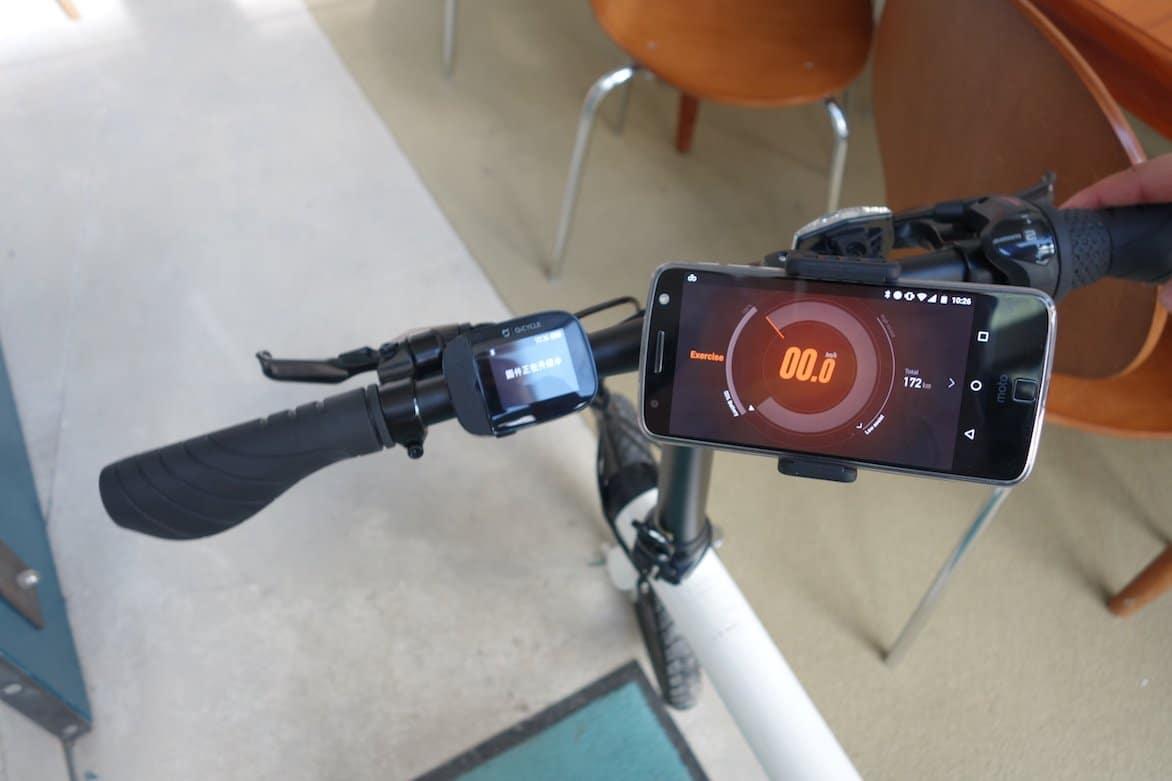 Smartphone-App Anzeige und Display am QiCycle