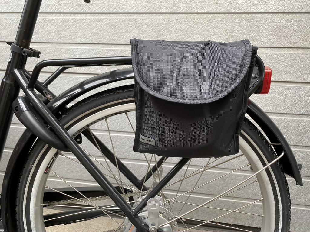 mate Bag - Transporttasche für die Einsteckkette - eBikeNews